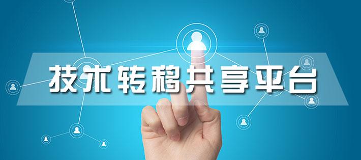 南充市节能监测公共服务平台