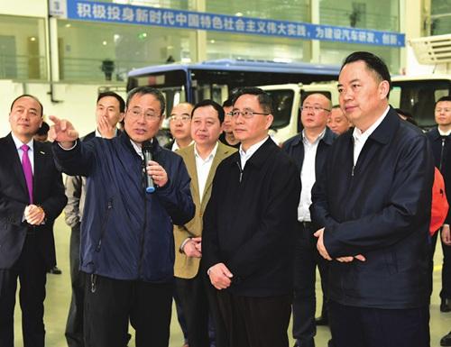优化产业布局 增强发展动能 推动工业...